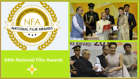64th_national_film_awards_royal_trending_news